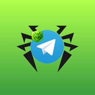 آنتی ویروس تلگرام