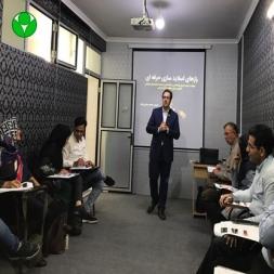 گزارش کلاس آموزشی اسلایدسازی در موسسه آموزشی کارن