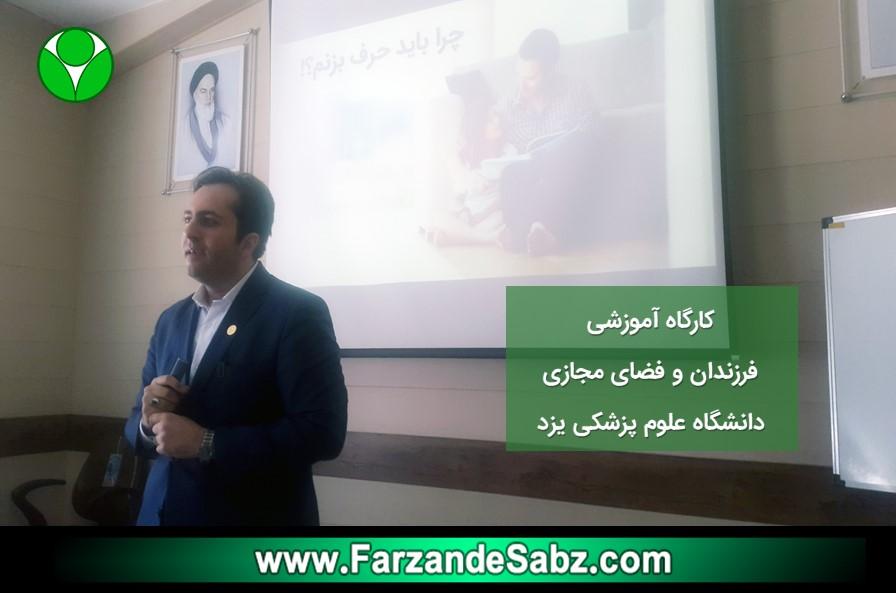 محمد منشی زاده