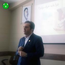 گزارش کارگاه آموزشی فرزندان و فضای مجازی در دانشگاه علوم پزشکی یزد