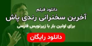 هدیه محمد منشی زاده مدرس سواد رسانه ای