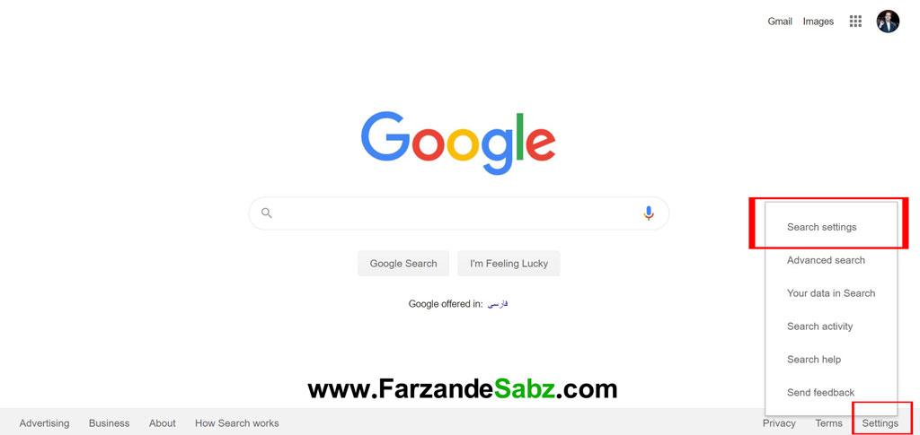 مراقبت از نوجوانان با گوگل safesearch