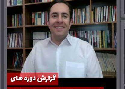 دوره فن بیان و اعتماد به نفس نوجوانان مدرس محمد منشی زاده