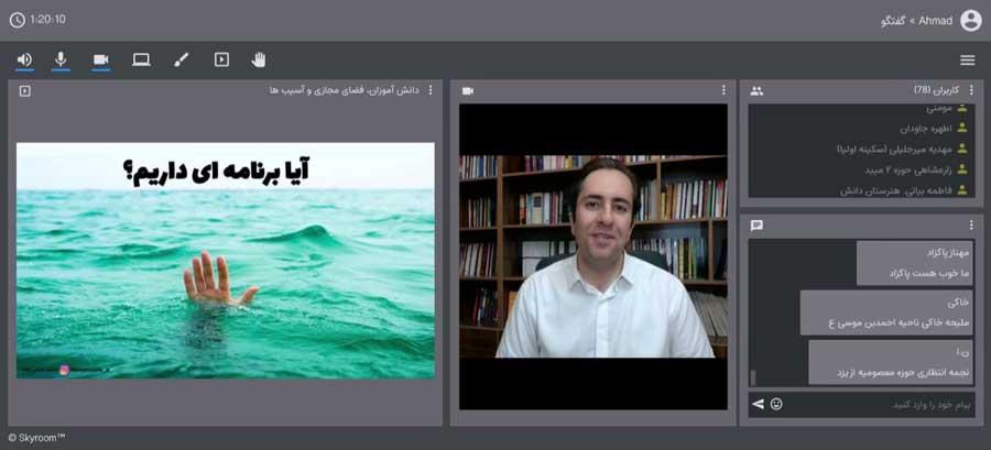 محمد منشی زاده بسیج فضای مچازی نسرا یزد